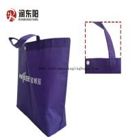 Quality CMYK Printing Non Woven Reusable Bags Solid Structure For Food Packaging for sale