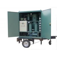 Quality Double Stage Thermal Vacuum Purification Machine for Transformer Insulation Oil 6000L/Hr for sale