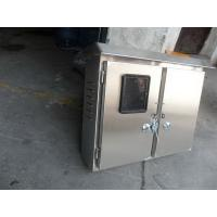 Quality Wall Mounted Window Type Electric Steel Enclosures for sale