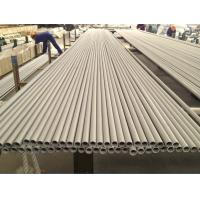 Stainless Steel Seamless Pipe ASTM A312 / A312-2013, TP304H, TP310H, TP316H, TP321H, TP347H, 904L