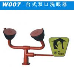 Quality Safety eyewash , eyewash solution for sale