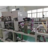 China Feminine Hygiene Pads / Sanitary Towel Packaging Machine On Line Bag Making Style on sale