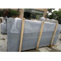 Buy cheap Commercial Flamed G654 Granite Stone Slabs For Outdoor Wall And Floor Paving from wholesalers