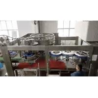 Complete Drinking Water Production Line Automatic 3 In 1 Cleaning Filling Capping