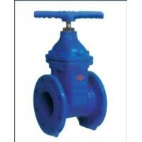 Quality DIN 3352-F4 Non-Rising Stem Solid Wedge Gate Valve for sale