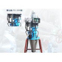 Quality High Speed Centrifugal Rotary Atomizer For Spray Dryer , ISO Certified for sale