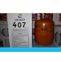 Quality Mixture  R407c SGS Approved HFC Refrigerants R22 Replacement For A / C And Heat Pumps for sale