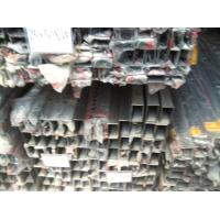 Quality Polished BA Mirror Stainless Steel Welded Tube for sale