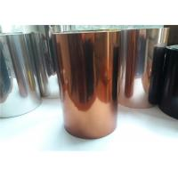 Quality High Strength 1240mm Width Polished Aluminum Coil Roll With Colorful PE Painting for sale