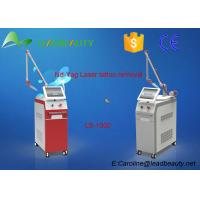 Quality Beauty Equipment Q SwitCh ND Yag Laser tattoo laser removable For Women Skin Rejuvenation q-switch laser machine for sale