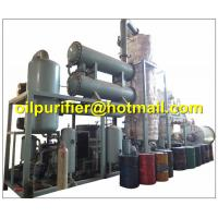 Quality waste engine oil Vacuum distillation plant, motor engine oil recycling system for sale