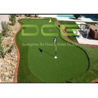 Quality Autumn Spring Sport High Density Artificial Golf Grass With Shock Pad Grassland for sale