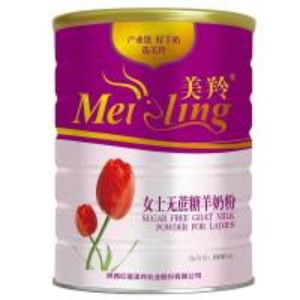 Quality BRC EGF Fat Filled Women Goat Milk Powder Non Sucrose for sale