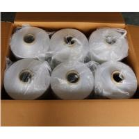 Buy cheap polyester yarn 75/36 dty semi-dull raw white NIM / 75/36 Polyester Textured Yarn from wholesalers
