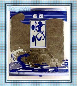 100sheets packing blue grade C Yaki roasted sushi nori seaweed