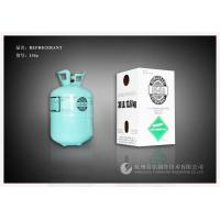 China Refrigerant R134A gas on sale