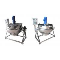 Quality Jacket Kettle with Agitator Steam Jacket Kettle Boiler Stainless Steel Steam Jacket Kettle with Agitator for sale