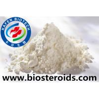 Quality Cosmetic Grade Powder Plant Extract steroid Alpha Arbutin Cas 84380-01-8 For Skin Whitening for sale