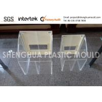 Quality China Clear Plastic Bin Prototype and Injection Mold Maker for sale