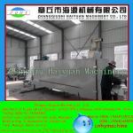 Shandong 2015 NEW Dry kibble pet dog food pellet making extruder machine