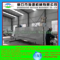 Quality Shandong 2015 NEW desigh 300-500kg/h High output dog food making machine for sale