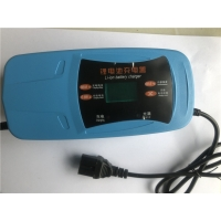 Quality Motorcycle Automatic 12V Lead Acid Battery Charger Pulse Repair Full Intelligent for sale