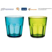 Quality Injection Molded Houseware Colored plastic drinking tumblers customized for sale
