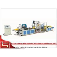 China Fruit Bag Non Woven Bag Making Machine With Ultrasonic , Bag forming machine on sale
