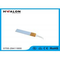 Quality High Power Metal Ceramic Heater PTC 30% Tolerance , MCH Heating Element for sale