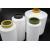 Best 150D/96F Polyester DTY Yarn  Raw White AA Grade NIM Good Twist wholesale