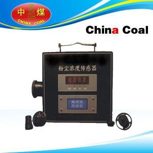 Quality Dust concentration sensor for sale