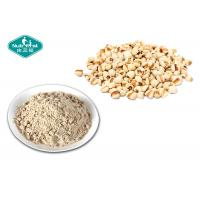 Quality Tears Seed Natural Botanical Extracts Reduce Wrinkles High Protein From Medicinal Herb for sale