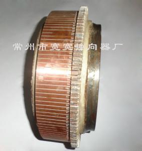 Quality Professional Mechanical Commutator / 135 Segments Copper Commutator for sale