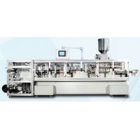 China [MANUFACTURER] milk pouch filling machine on sale