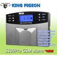 Buy Safeguard your villa S100pro GSM SMS vibrating alarm system at wholesale prices