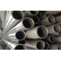 Buy cheap S34709 1.4912 TP347H Stainless Steel Round Tube for Heat Exchanger from wholesalers