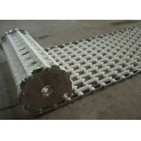 Durable Chain Drive Furnace Conveyor Belt For Restaurant Dishwasher Heavy Load
