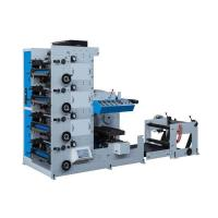 Quality Paper Straws Printing Machine for sale
