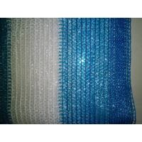 Buy cheap HDPE Knitted Raschel Construction Safety Netting For Building Protection from wholesalers