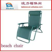 Best Zero-Gravity Lounge Chair (BLF-103) wholesale