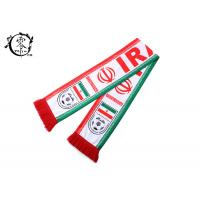 FIFA Iran Flag Warm Club Sublimation Scarf Printing With Logo