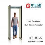Quality 200 Sensitivity Level Walk Through Metal Detector Door High Performance for sale