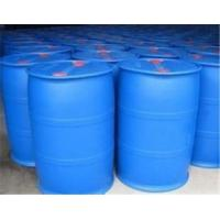 Buy Chemical intermediates/28790-86-5/2,3,4-trimethylcyclopent-2-en-1-one at wholesale prices