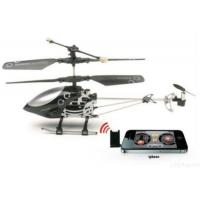 Buy cheap Itouch Helicopter from wholesalers
