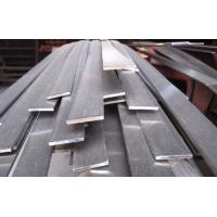 Buy cheap Flat Metal Bar 310S , 2520 Hot Rolled / Cold Rolled Stainless Steel Flat Bar SGS from wholesalers