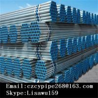Best Galvanized Seamless Steel Pipe/ GI pipe wholesale