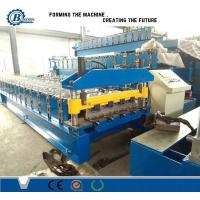Quality Individual IBR Roof Panel Roll Forming Machine 0.3-0.7mm Thickness for sale