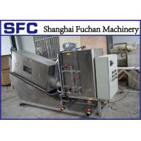 Quality Industrial Wastewater Manual Screw Press Sludge Dewatering Equipment Multi Disc for sale