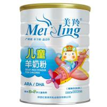 Buy cheap Instant Formula Sterilized Children Lamb Milk Powder 800gm from wholesalers