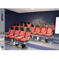 Quality Eletronic / Pneumatic 3DOF Motion Theater Chair With Wood Frame Carton for sale